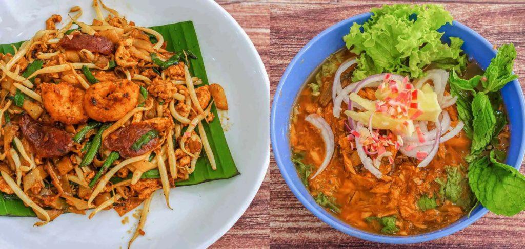 penang road famous asam laksa foodpanda